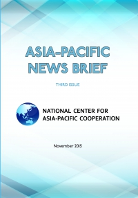 The third special issue of Asia-Pacific News is released on the occasion of the APEC Leaders Week