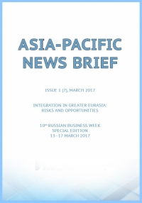 A new issue of the Asia-Pacific News Brief on the occasion of the Russian Business Week released