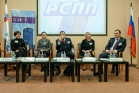 "Seminar ""Operational Aspects of Work with Chinese Investors and Partners"""