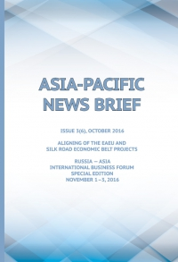 A new issue of the Asia-Pacific News Brief focuses on business interests and priorities of the conjunction of the Silk Road Economic Belt and Eurasian Economic Union