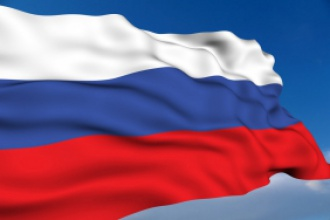 The first review of the trade policies and practices of the Russian Federation in the WTO